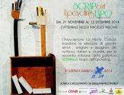 scrapout_2014